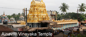Ainavilli Vinayaka Temple From Hyderabad