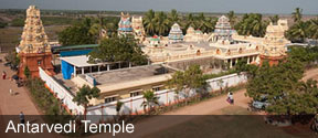 Antarvedi Temple From Hyderabad