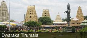 Dwaraka Tirumala Online Room Booking