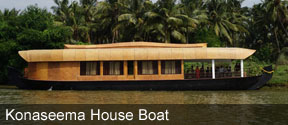 Konaseema House Boat Palavelli Resorts