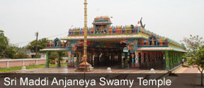 Sri Maddi Anjaneya Swamy Temple