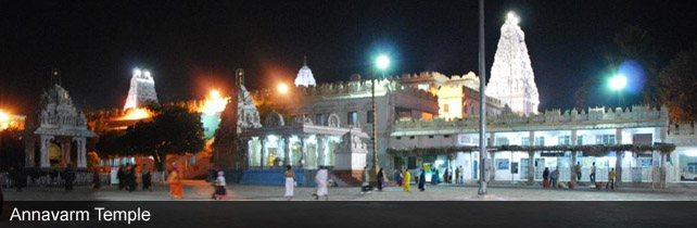 Annavaram Temple Tour Package From Hyderabad