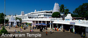 Annavaram Tour Package From Hyderabad