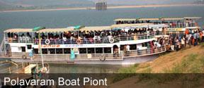 Polavarm Papikondalu Boat Point