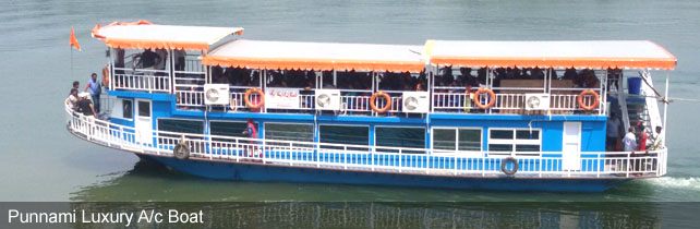 Punnami Tourism Boat Booking